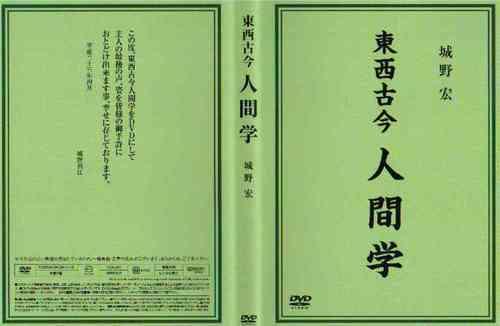 DVDtozaikokon.jpg